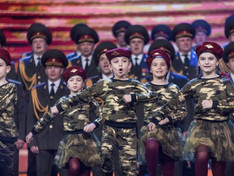 Флешмоб «Мы - военная семья»
