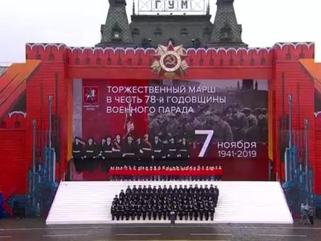"""7 ноября в истории """"Домисольки""""."""