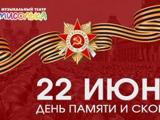 """Онлайн - концерт """"Песни Победы"""". Музыкальный марафон."""