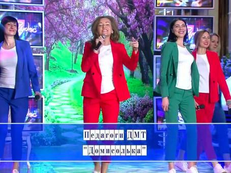 """Педагоги нашего театра выступили в эфире Первого канала в программе """"Поле Чудес""""."""