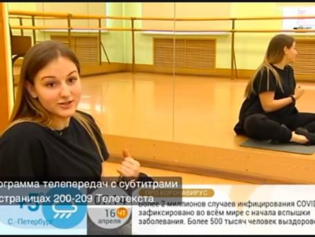 Домисолька на Первом канале.