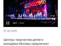 """Домисолька в эфире телеканала """"МосОбрТВ"""""""
