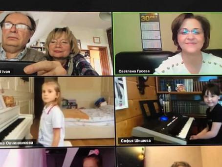 Фортепианный класс-концерт онлайн.