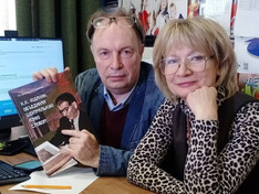 """Руководители """"Домисольки"""" приняли участие в международной онлайн-конференции."""