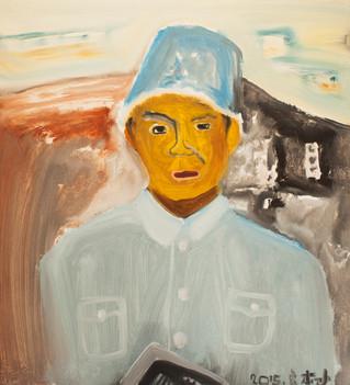 Gu Cheng