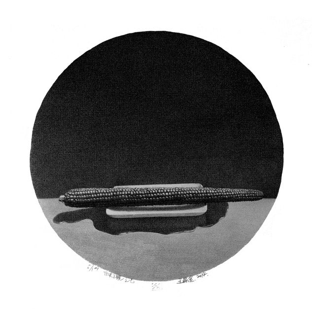 The Mirror of History · Corn