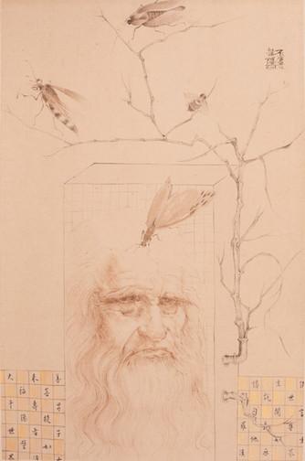 The Bodhimanda of Leonardo da Vinci