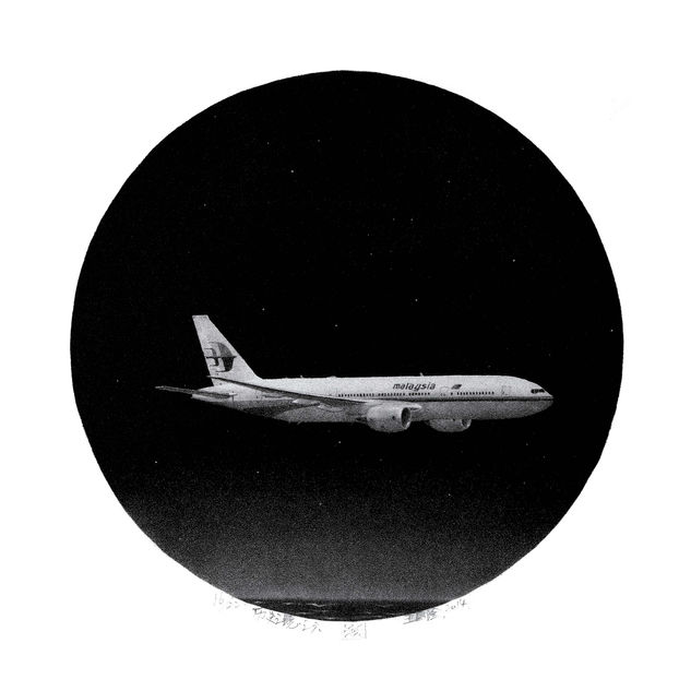 The Mirror of History · MH370