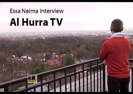 Essa Neima Interview Al Hurra TV, (Touch me not) exhibition