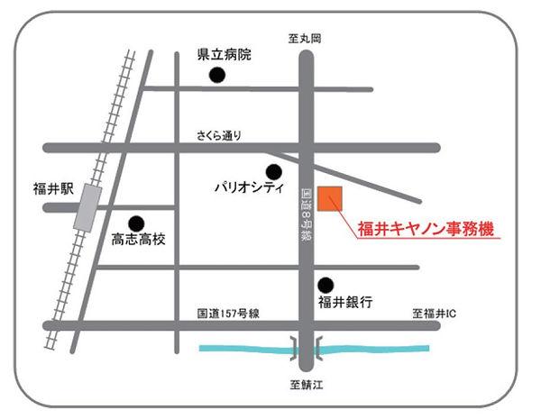 福井キヤノン本社地図.JPG