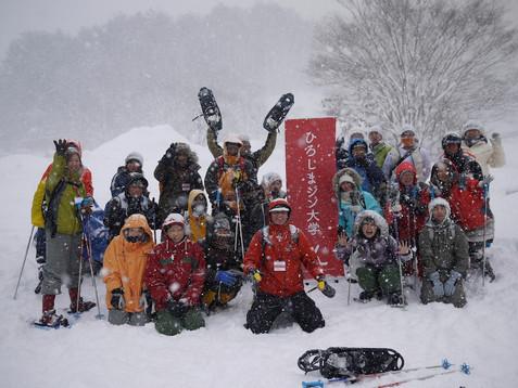 冬の山を歩く ~スノートレッキングで感じる県北の自然~