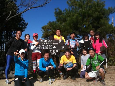 広島の山を楽しく走ろう! ~トレイルランってこんなに面白い~