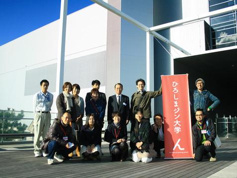 ジン大の社会科見学シリーズ #02 広島市環境局中工場