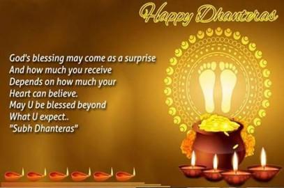 Happy Dhanteras!!