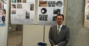 Tokyo International Industry Exhibition 2015