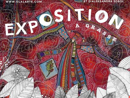 Exposition estivale