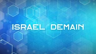 IsraelDemain.jpg