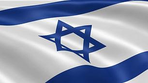 Flag Israel.jpg
