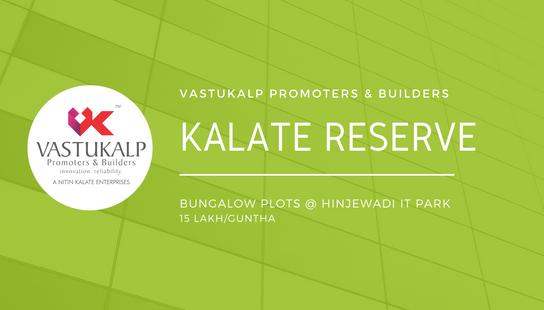 eBrochure Kalate Reserve.png