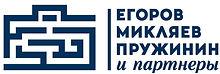 Логотип на белом фоне.jpg