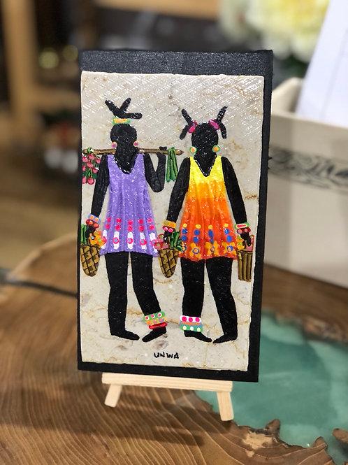 שתי אפריקאיות