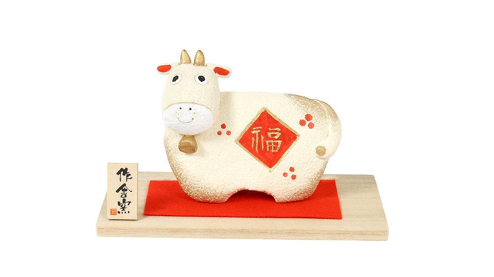K21-15 丑 招福飾り