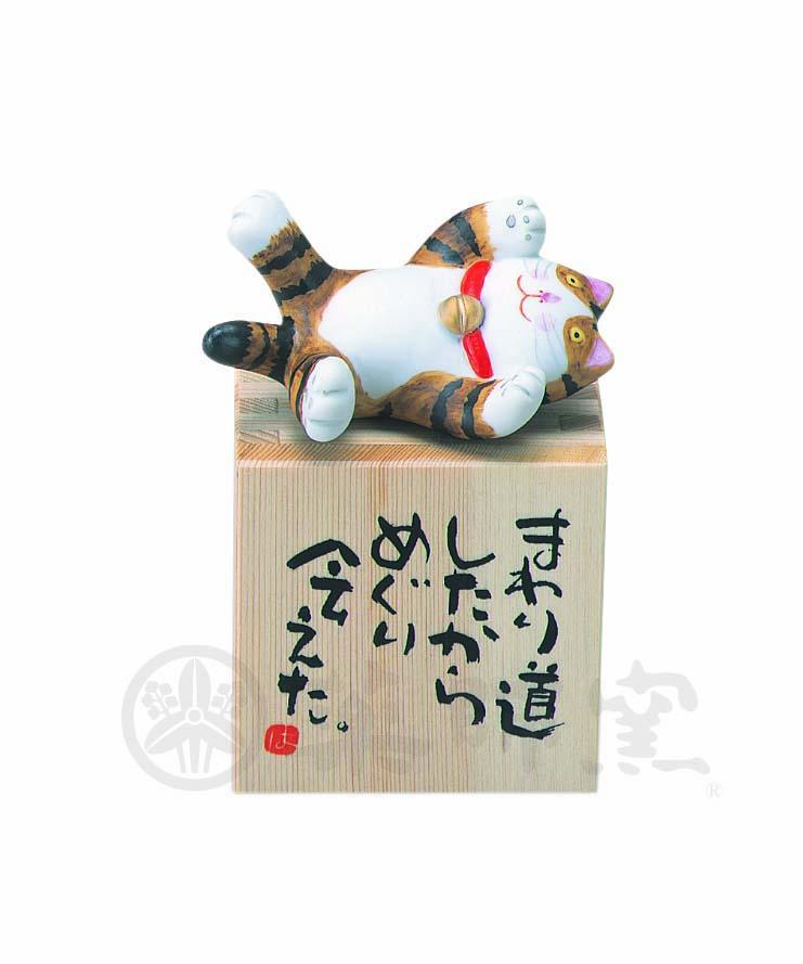 6355やんちゃ猫小枡(まわり道したから)