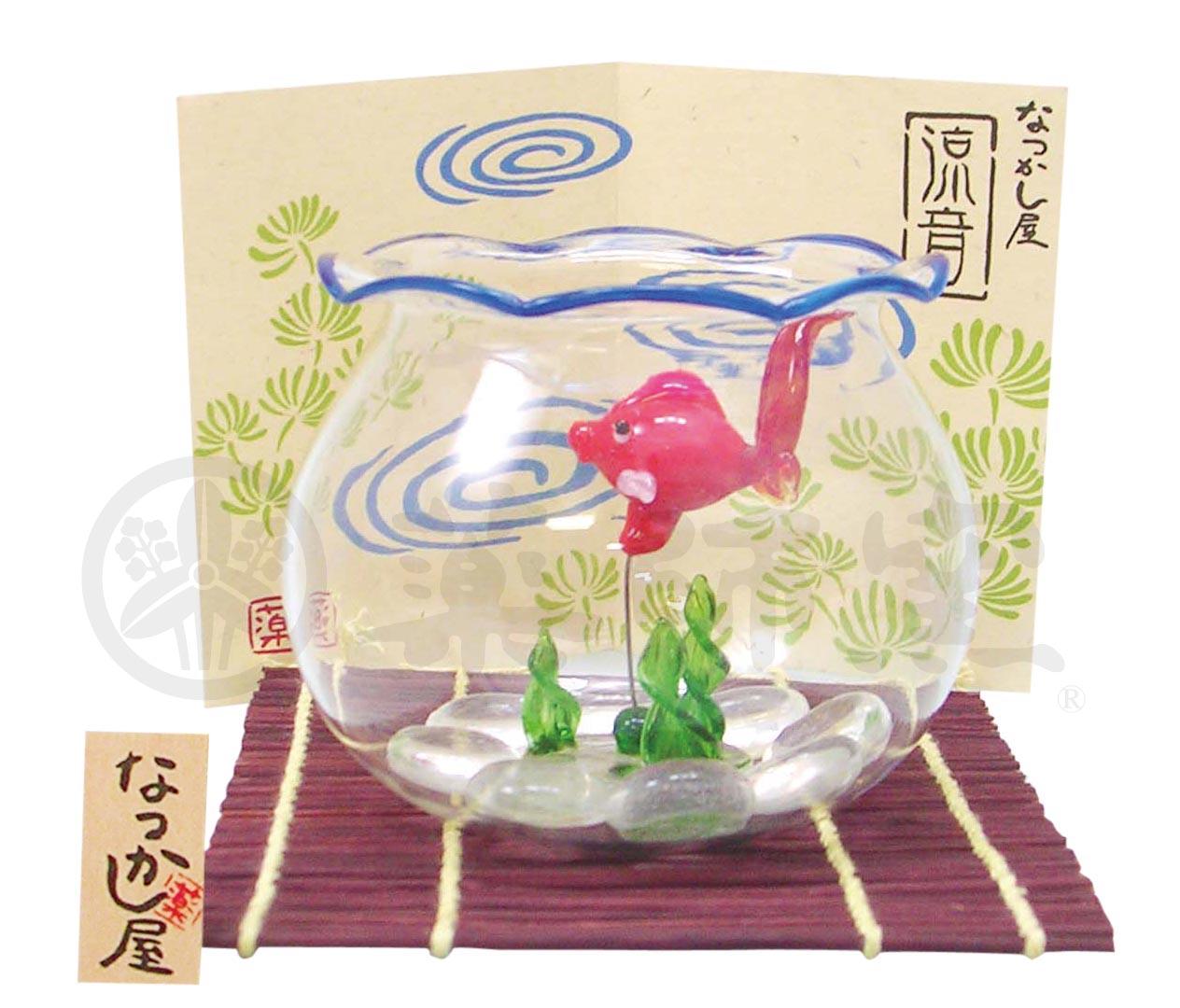 9962金魚鉢(大・ガラス金魚付)