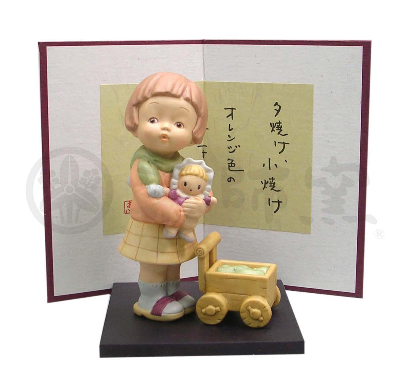 600-1 お人形遊び