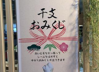 東京インターナショナル・ギフト・ショー(秋)2017