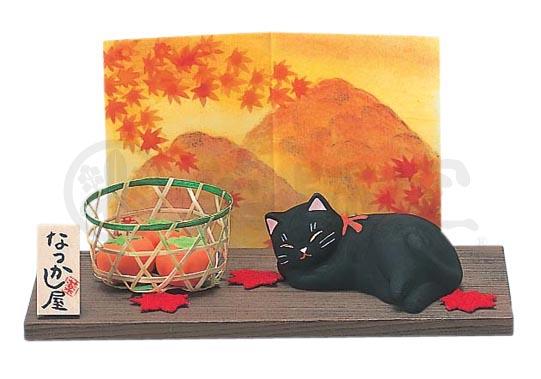 9112錦彩柿とくろ猫