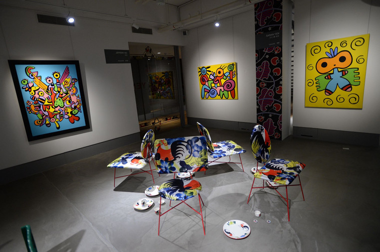 MAD Museum of Art & Design, Singapore