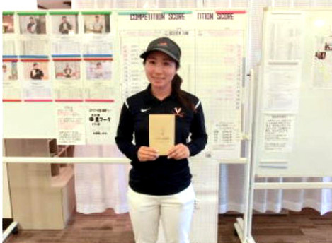 Maho Hayakawa Wins First Pro Tournament On The ATP Golf Tour In Japan