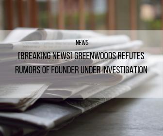 [Breaking News] Greenwoods refutes rumors of founder under investigation