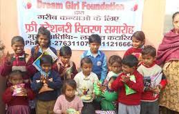 Lead Kindness Hero DREAM GIRL FOUNDATION