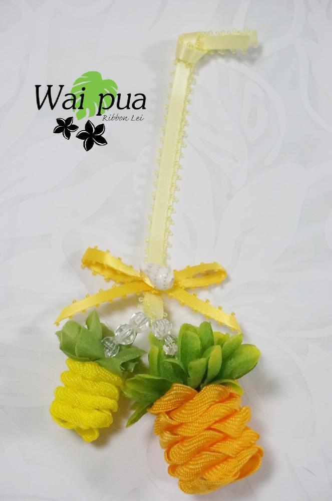 Pineapple Charm