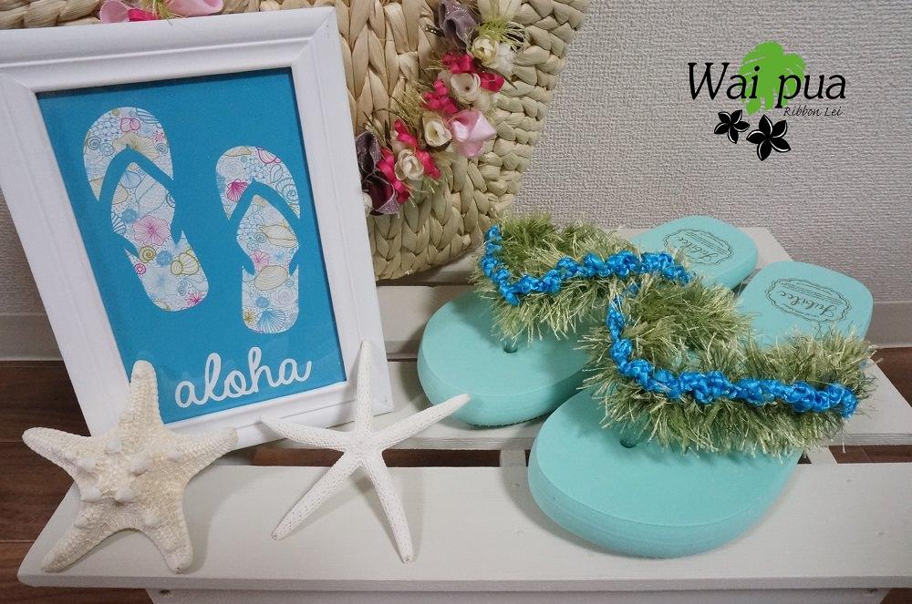 Clochette Beach Sandal2