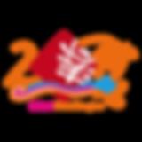 RHB-2019-Logo.png