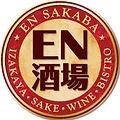 EnSakaba_Logo-page-001.jpg