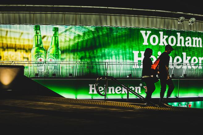 Yokohama Stadium, Rugby World Cup.jpg