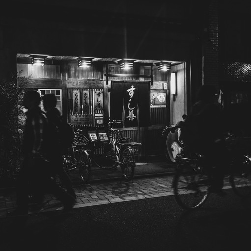 Pontocho, Kyoto08.jpg