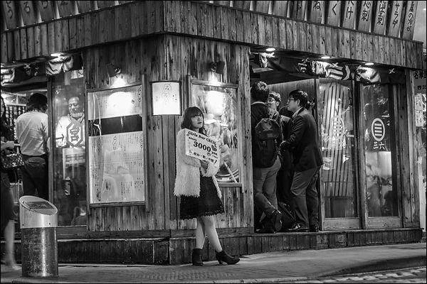 Bar Girl, Akasaka, Tokyo