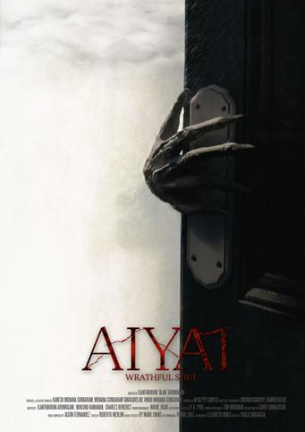 AIYAI Hand Poster