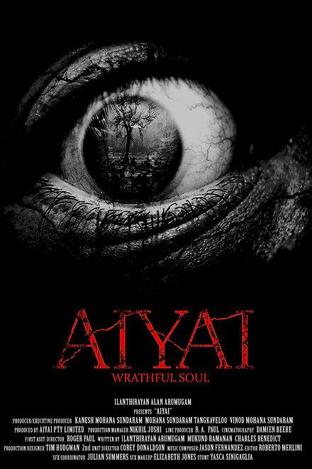 Eye poster Nov-18.jpg