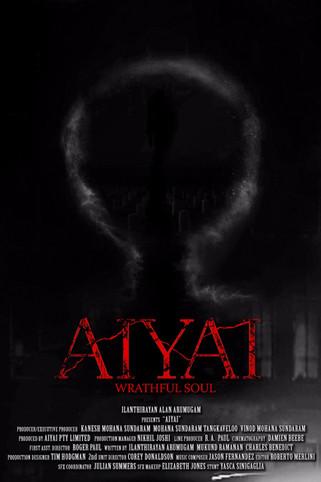 AIYAI Symbol Poster