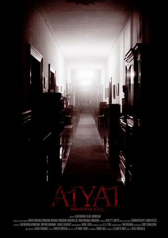 AIYAI Hallway Poster