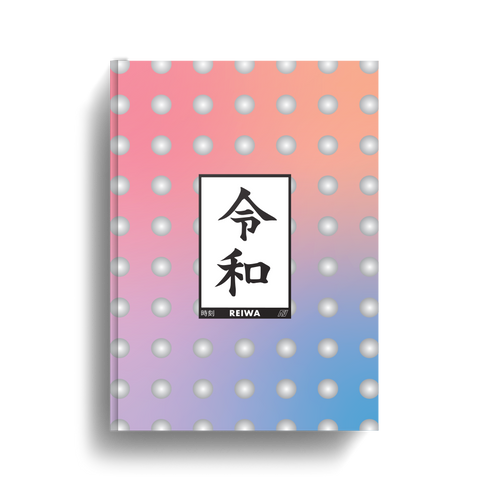 Reiwa - Jikoku 時刻