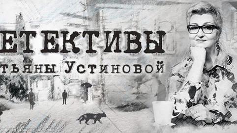 """Мы на федеральном канале """"ТВ Центр"""" !"""