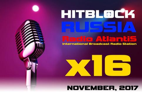 Финальное голосование программы ХИТБЛОК на радио Radio Atlantis FM ~ 98.2!