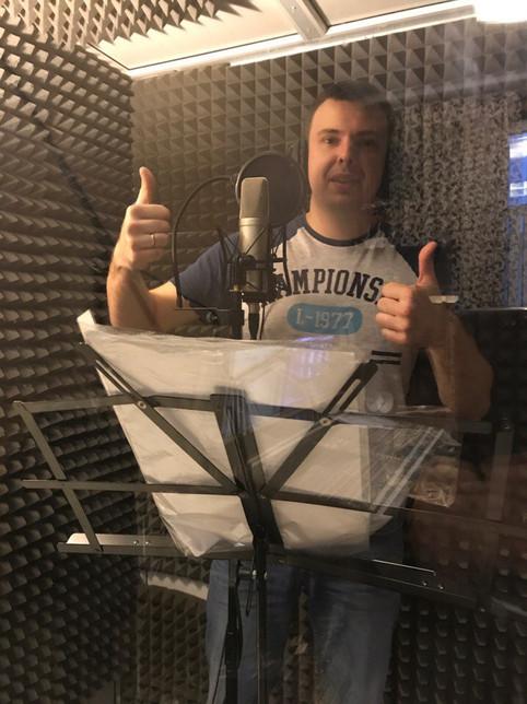 Мы завершили работу над записью новой песни!